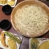 【毎月一日半額!】丸亀製麺の特大桶「釜揚げ家族うどん」が超お得!家族4人(娘2人)で食べたら量も味もバッチリだったのでおすすめ!