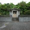 糸満市(真壁)