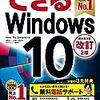 環境変数PATH設定(Windows)