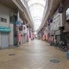 大阪めぐり(164)