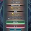 【戦渦の連戦】ルナティック5連戦に、ノノ姉さん単騎で「おまかせ」で挑戦!(愛と平和を届けに)