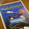 ANAマイレージ修行:東京観光のお供にソラチカカード! ※メトロポイントPlusに登録してメトロポイントを貯めよう!!