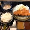 大阪でトンカツ食べるなら寺田町のとん亭!!!
