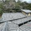 淡路島の家…200年の風格