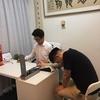 シンガポールの中医学クリニックから日本の接骨院へ