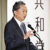(韓国反応) 「菅·バイデン日米会談は朝貢外交」鳩山前首相激しい批判