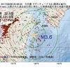2017年09月08日 20時56分 日向灘でM3.6の地震