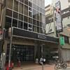 川崎駅近のボルダリングジム BOULCOM(ボルコム)に行ってみた