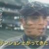 ぼくのダービー2020(その8・ダービーシリーズ最終)