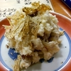 札幌市 居酒屋 味百仙 / こんな美味しいポテサラ食べたことない。