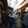 1日乗車券を使って大江戸線を撮り歩く その1 November 2018