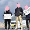 【15日目 日本一周ヒッチハイク旅】新潟〜酒田 あったかすぎる東北の方々