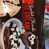 セリアロイル:チョコチャンクアイス