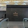 香港国際空港 The Deck