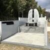お墓は正の財産、負の財産?