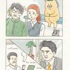 ネコノヒー「すべては猫のために」
