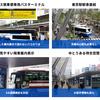成田空港アクセスは何が一番安いのかを考える
