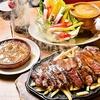【オススメ5店】御殿場・富士・沼津・三島(静岡)にあるステーキが人気のお店