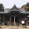 2017.11.26 滋賀 【長寿院 井伊神社】