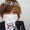 無事誕生日を迎えました。九州アイドルフェスティバルの口パクライブも!!!終えました
