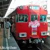 地上駅だった「上飯田」