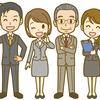 公務員になりたい理由は仕事が楽で安定しているから。