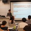 デジタルハリウッド大学で「ソーシャルビジネス」の講師をしました。
