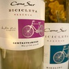 【お家でワイン.6】ワイン選びに困ったら【品種】