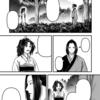 【本日公開】第123話「お転婆娘と顔無しの男」【web漫画】