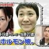 """イモトアヤコの経歴とは?アイドルに憧れた少女が""""モーニング娘。""""から""""東京ホルモン娘""""、そして""""珍獣ハンター""""になるまで"""