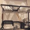 【レビュー記事】一人暮らしのメンズにおすすめしたい水切り棚