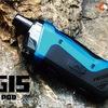 耐衝撃・耐防塵・耐浸性がイイね‼ Geekvape Aegis Boost Pod