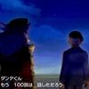 【ポケモン剣盾プレイ感想19】ローズタワー