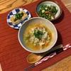 野菜スープ三回転