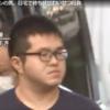 佐藤響の顔画像・ツイッター投稿がひどい!被害の地下アイドルはだれ?