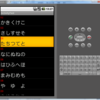 Androidアプリ入門 No.22 SimpleAdapter