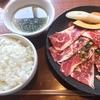気軽に焼肉ランチが楽しめる 神田 炎蔵 秋葉原UDX店