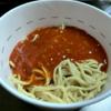 噂の完全栄養食品「All in Pasta」を食べてみた