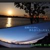 彩湖・猪苗代湖 1ページマガジン