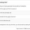 CodeIgniterのwebページキャッシュを検証する