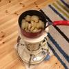 大根丸々一本使い切り!食べきり6選レシピ