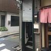 私のカレー巡りvol.8【吉田カレー】