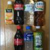 「詰め合わせ」来ました(*´ω`)コカ・コーラ