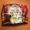 meito チョコレート週間