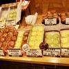 まるごとにっぽん@浅草の閉館というより小池菓子舗のあわまんじゅうが買えなくなることに残念がる
