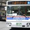 #200X 日産ディーゼル・スペースランナー(茨城交通・鯉渕営業所?) KL-UA452KAN