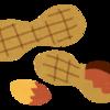 ピーナツの芽を食べると太る、というのは迷信だった!(うすうす思ってたけど)