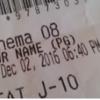 君の名は。海外の反応や評価は!海外映画館で見たよ