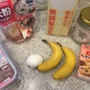 小学校再開1日目!おやつは米粉バナナケーキ。