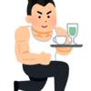 """外食したら""""ありがとう""""""""ご馳走様""""と言ってますか!〜飲食店における従業員とお客様の関係について〜"""